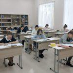 Региональный этап Всероссийской олимпиады школьников по технологии