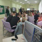 Обучающая сессия в рамках реализации проекта «Современное цифровое башкирское образование». День 1
