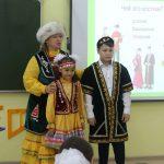 Национальный костюм – наследие моего народа.