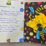 «Башкортостан – мой край родной»